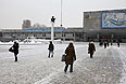 7.  Российский университет дружбы народов