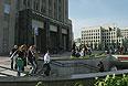 2. Белорусский Государственный Университет