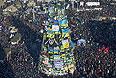 """Участники акции сторонников евроинтеграции Украины """"Народное вече"""" на площади Независимости в Киеве."""