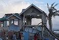 """Тайфун """"Хайян"""" на Филиппинах"""