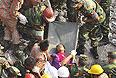 Обрушение торгового комплекса в Бангладеш