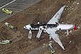 Катастрофа Boeing-777 в Сан-Франциско