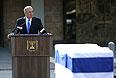 Премьер-министр Израиля Беньямин Нетаньяху на церемонии прощания с Ариэлем Шароном.