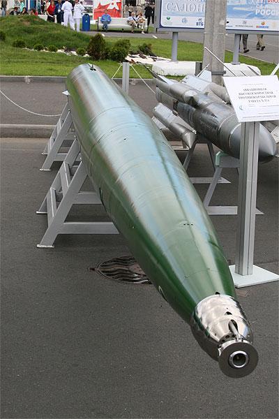 Суперкавитационная торпеда