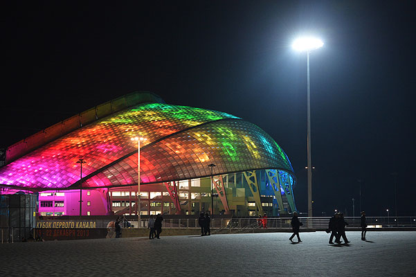 "Олимпийский стадион ""Фишт"""