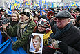 По итогам митинга в Воскресенье была принята программа действий, предусматривающая создание Народной рады, написание новой конституции, выражение недоверия действующему президенту и проведение выборов мэра и госовета Киева.