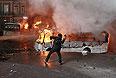 В ходе столкновений манифестантам удалось сжечь шесть милицейских спецмашин