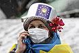 Женщины Майдана.