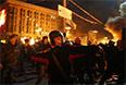 "Протестующие в масках забросали здание Партии регионов камнями и ""коктейлями Молотова""."