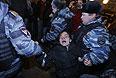 Задержание на Манежной площади.