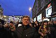 """Председатель партии """"Яблоко"""" Сергей Митрохин на Манежной площади во время акции протеста сторонников фигурантов """"болотного дела""""."""