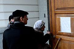 ЦБ отозвал лицензию у двух ингушских банков