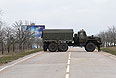Блокпост на въезде в Севастополь.