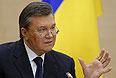 Первый вопрос от ИТАР-ТАСС. Журналист спрашивает, почему Янукович считает, что соглашение с оппозицией не выполняется, а также про судей КС на Украине.