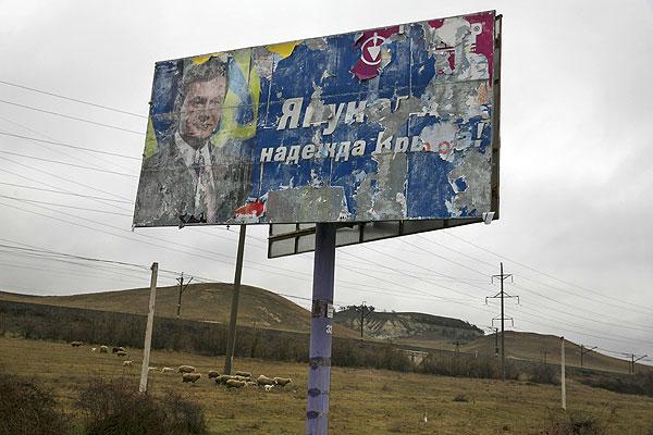 Потерявший актуальность билборд в поддержку Виктора Януковича на трассе Симферополь-Севастополь.