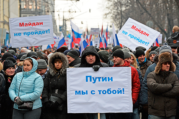 http://www.interfax.ru/ftproot/photos/photostory/2014/03/01/mo1_600.jpg