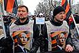 Участники молодежных и ветеранских патриотических организаций во время шествия в Москве в поддержку соотечественников на Украине.