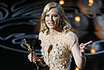 """Кейт Бланшетт со статуэткой за лучшую женскую роль в фильме Вуди Аллена """"Жасмин""""."""