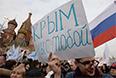 Полиция насчитала как минимум 65 тысяч участников на состоявшейся на Васильевском спуске акции в поддержку Автономной республики Крым.