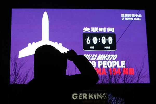 Табло с отсчетом времени с момента пропажи самолета MH370.