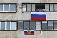 Российские флаги вывешены на жилом доме в Симферополе.