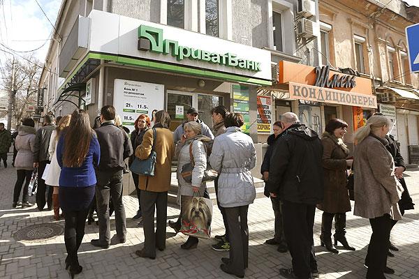 Очередь к банкомату в Симферополе.