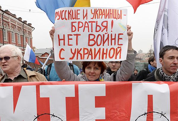 В центре Москвы в субботу были организованы сразу две акции по ситуации на Украине, в частности в Крыму. Оба мероприятия были согласованы столичными властями.