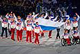 Вынос национального флага России на церемонии закрытия XI зимних Паралимпийских игр в Сочи.