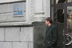 "Суд установил для главы ""Нафтогаза"" залог в 1,5 млрд гривен"