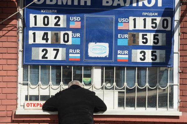 Мужчина у пункта обмена валюты в Симферополе.