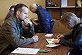 Во временном пункте постановки на воинский учет на территории воинской части 51330 в Севастополе.