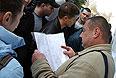 Украинские военнослужащие, желающие записаться в российскую армию.