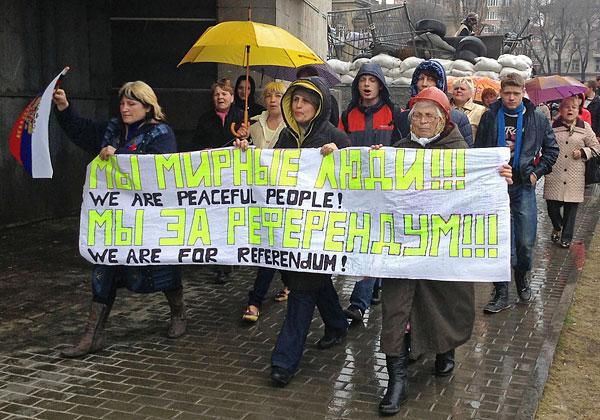 Сторонники федерализации Украины идут к зданию областной госадминистрации в Донецке.