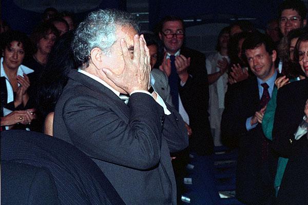11 сентября 1997 г.