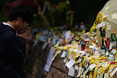 В Южной Корее задержали весь экипаж затонувшего парома