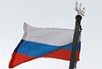 Флаг России над зданием областной администрации в Луганске, взятым под контроль сторонниками федерализации.