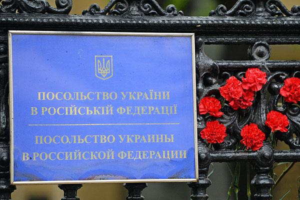Цветы у посольства Украины в Москве.