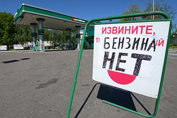 """Объявление на автозаправочной станции """"Параллель"""" в Славянске."""