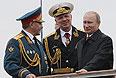 Сергей Шойгу, Александр Витко и Владимир Путин в Севастополе.