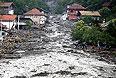Боснийская деревня, через которую прошел сель.