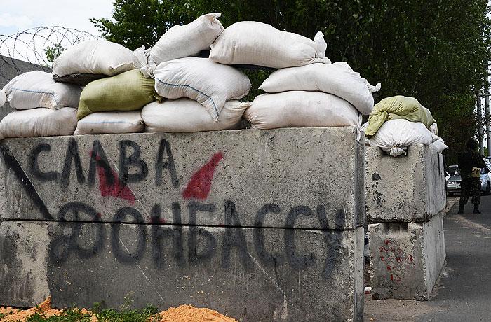"""Донецкая и Луганская """"народные республики"""" объединились"""