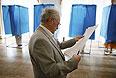 Избирательный участок в Киеве.