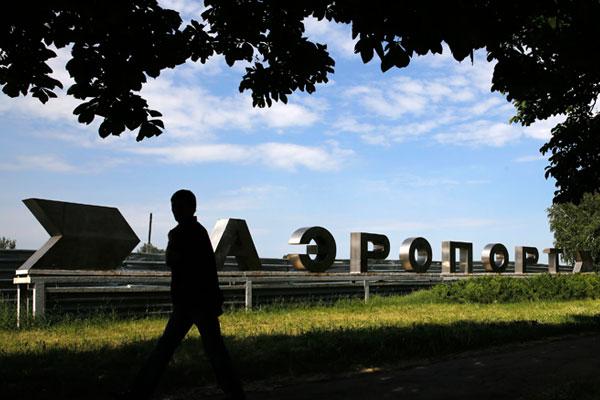 Указатель перед въездом на территорию аэропорта Донецка.