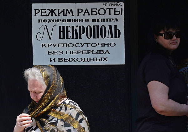 http://www.interfax.ru/ftproot/photos/photostory/2014/05/29/don4_600.jpg
