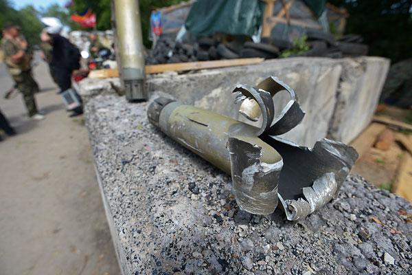 Фрагмент разорвавшегося боеприпаса.
