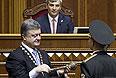 Порошенко принимает булаву - один из символов главы государства.