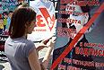 Плакаты, выражающие протест против проведения концерта Мэрилина Мэнсона.