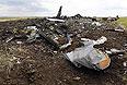 По данным прокуратуры, военно-транспортный самолет был сбит ракетой из переносного зенитно-ракетного комплекса. Изначально сообщалось, что по Ил-76 стреляли из крупнокалиберных пулеметов и зенитной установки.
