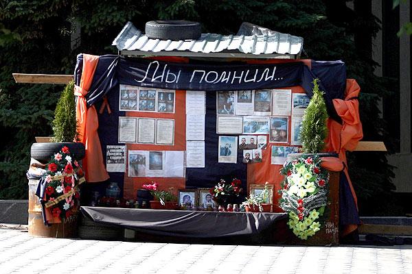 Стенд памяти на площади в Луганске.