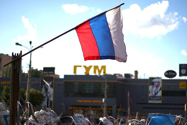 В лагере активистов ЛНР возле здания СБУ.